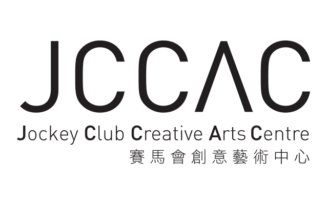Jockey Club Creative Arts Centre
