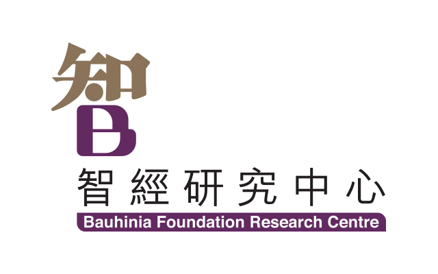 Bauhinia Foundation Research Centre