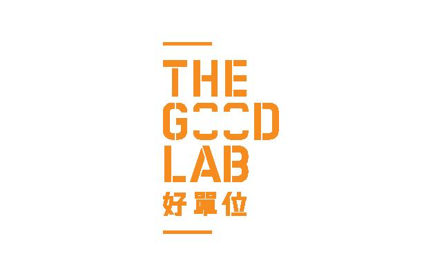 Good Lab