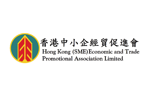 Hong Kong (SME) Economic and Trade Promotional Association Limited