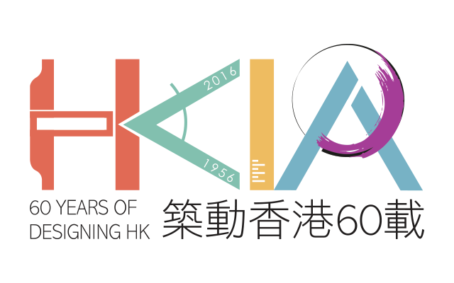 The Hong Kong Institute of Architects