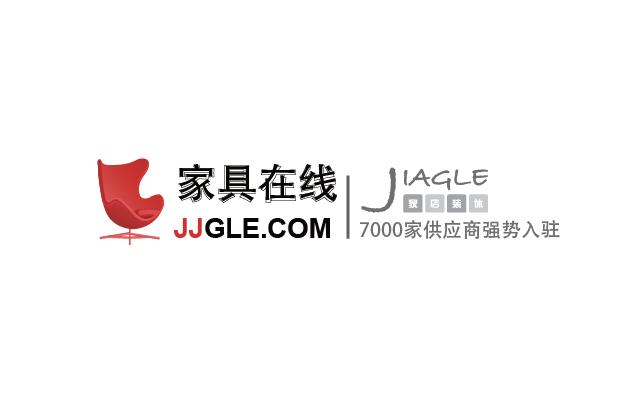 jiagle-%e5%ae%b6%e5%85%b7%e5%9c%a8%e7%b7%9a