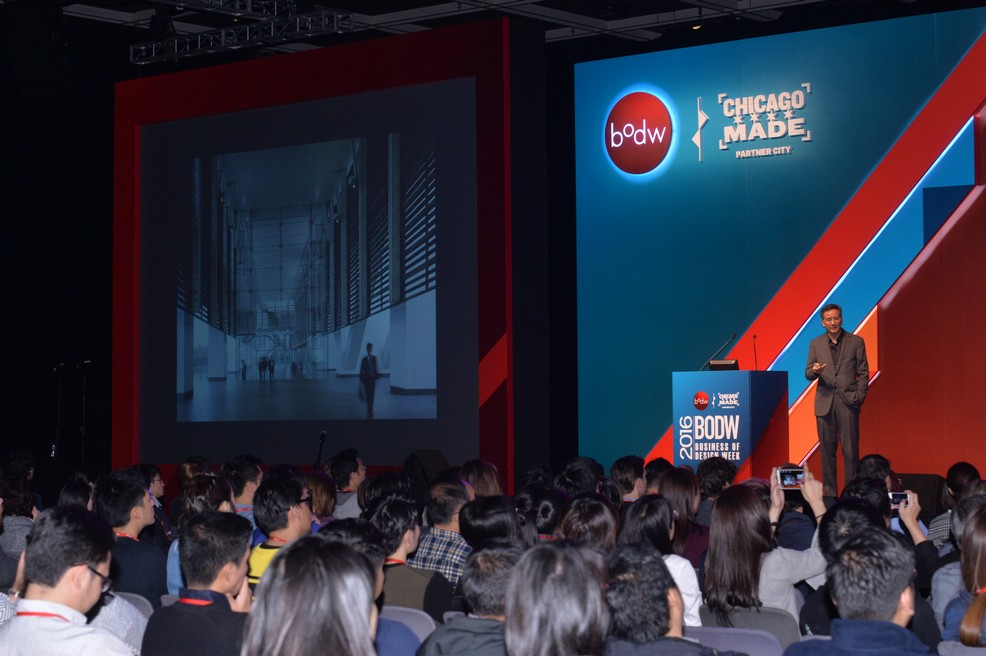 bodw2016_-1_s