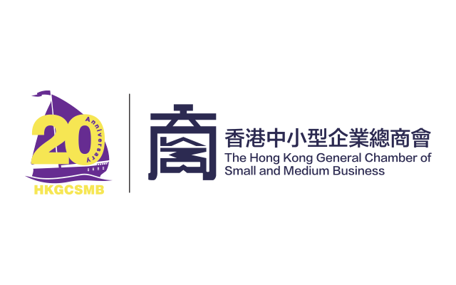 The Hong Kong General Chamber of Small & Medium Business