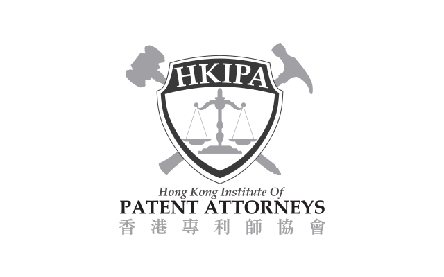 Hong Kong Institute of Patent Attorneys Ltd