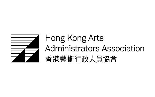 Hong Kong Arts Administrators Association