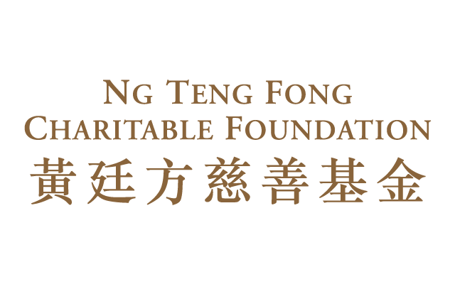 Ng Teng Fong Charitable Foundation