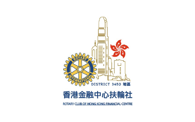 Rotary Club of Hong Kong Financial Centre